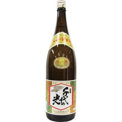 千代の光 普通酒 1.8L 【日本酒 ギフト 御中元 お中元 御歳暮 お歳暮 父の日 贈り物 新潟 酒 】