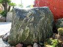 四国 青石 ni017伝統的な庭園もモダンなお庭にも馴染む庭石庭石 銘石 景石