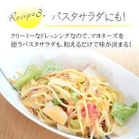 Recipe3.パスタサラダにも!クリーミーなドレッシングなので、マヨネーズを使うパスタサラダも、和えるだけで味が決まる!