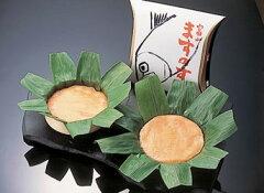 富山のお土産の定番!!「駅弁の西の横綱」ますの寿しの2枚入りです。名物にうまいものあり 源...