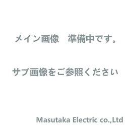 パナソニック照明器具(Panasonic)Everleds[高気密SB形]傾斜天井用LEDダウンライトLSEB5413LE1(昼白色)