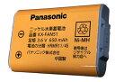【送料無料】【2021年5月製造】パナソニック (Panasonic) コードレス子機用純正電池パック KX-FAN51