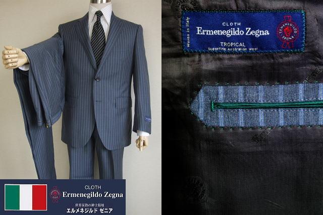 【ErmenegildoZegna エルメネジルドゼニア〜TROPICAL】【春夏秋】2パンツ グレー/ストライプ ベーシックタイプ【A体】【AB体】2パンツ2ボタンシングルスーツゼニアロゴ入り裏地使い:MASUTANI