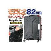 シフレ・ESCAPE'SB5225T-82(82cm・148L・GripMasterグリップマスター搭載)