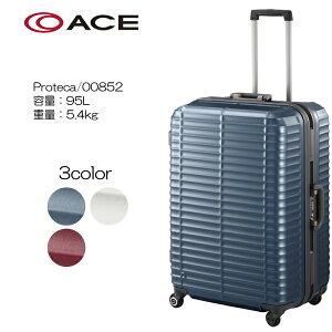 0777012f50 商品画像. ¥62,640. PROTECA ハードラゲージ ストラタム 00852 サイズ:66cm/ ...