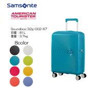 アメリカンツーリスターサムソナイトスーツケースSamsonite[Soundbox・サウンドボックス・32G*002]67cm【Mサイズ】