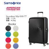 アメリカンツーリスターサムソナイトスーツケースSamsonite[Soundbox・サウンドボックス・32G*002]77cm【Lサイズ】