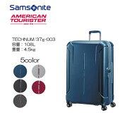 アメリカンツーリスター・サムソナイトSamsonite・スーツケースTECHNUM・テクナム・37G-003Spinner55TSA77cm【Lサイズ】