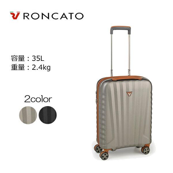 Roncato(ロンカート) E-LITE 5223 【1-2日程度用・10年間保証】
