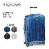 Roncato(ロンカート)WEARE/595270cm/容量:70L/重量:2.7kg