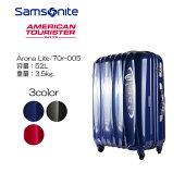 3年メーカー保証送料無料アメリカンツーリスターAronaLite・アローナライト65cmMサイズキャリーバッグ軽量海外旅行