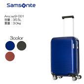 10年メーカー保証送料無料サムソナイトSamsonite[Arq・アーク・AZ9-001]55cm【Sサイズ】