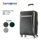 SamsoniteENWRAP・エンラップスピナー68・GN7-00246cm/容量:71/85L/重量:4.0kg【Mサイズ】