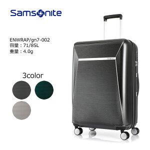 Samsonite ENWRAP・エンラップ スピナー68・GN7-002 46cm/容量:71/85L/重量:4.0kg【Mサイズ】