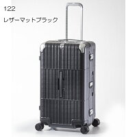 153cd4aee188 10年メーカー保証 手荷物預け無料サイズ A.L.I アジアラゲージ Departure hd-515-29  72cm/容量:101L/重量:5.7kg 手荷物預け無料サイズです!