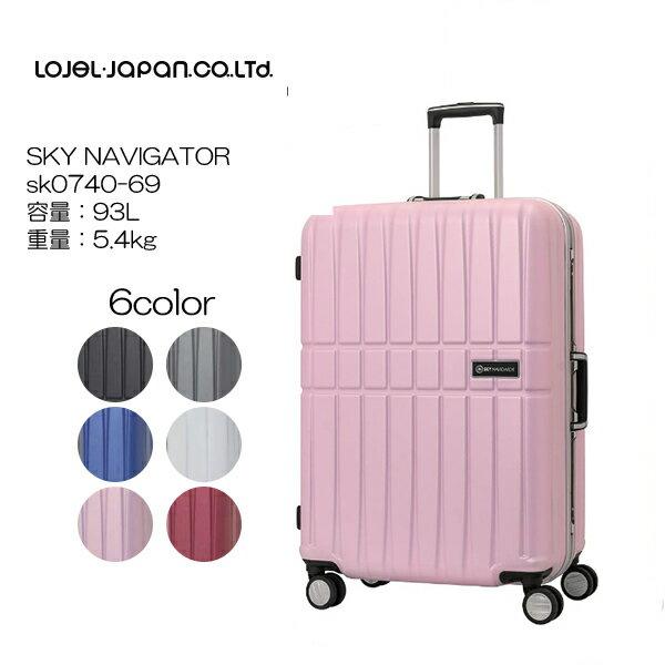 バッグ, スーツケース・キャリーバッグ LOJEL SKY NAVIGATOR sk0740-69 69cm93L5.4kg