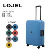 LOJELロジェールVOJA-Mハードケース【66L】中型スーツケース