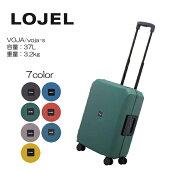 LOJELロジェールVOJA-Sハードケース【37L】機内持ち込みスーツケース
