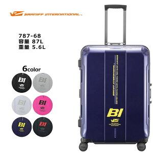 無料受託手荷物サイズ PLUS ONE プラスワン BRANIFF Frame 787-68 68cm/容量:87L/重量:5.6kg