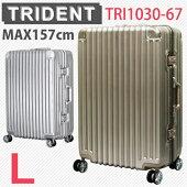 シフレTRIDENTトライデント67cm無料受託手荷物最大サイズTRI1030-67