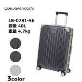 LOJELロジェールBOSSフレームハードキャリーケースLB-0781-5648L