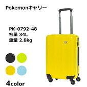 ロジェールジャパンPokemonピカチュウハードキャリーケースPK-0792-4834L
