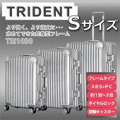 シフレTRIDENTトライデント52cmTRI1030-52