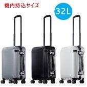 ≪ace.リップルF≫機内持込サイズスーツケース♪2〜3泊のご旅行に。キャスターストッパー機能付き05551