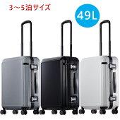 ≪ace.リップルF≫外周に沿ったリブが上品なスーツケース♪3〜5泊のご旅行に。キャスターストッパー機能付き05552