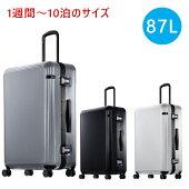 ≪ace.リップルF≫外周に沿ったリブが上品なスーツケース♪1週間〜10泊程度の旅行に。キャスターストッパー機能付き87リットル05554