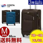 アメリカンツーリスター[COSTA・コスタ・75W*002]66cm【Mサイズ】