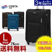 アメリカンツーリスター[COSTA・コスタ・75W*003]76cm【Lサイズ】