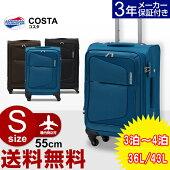 アメリカンツーリスター[COSTA・コスタ・75W*007]55cm【Sサイズ】