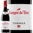 トーレス サングレ デ トロ 赤 375ml×3本セット