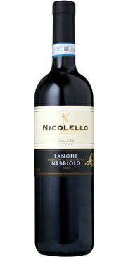 ニコレッロ ランゲ ネッビオーロ 2002 750ml NICOLELLO LANGHE NEBBIOLO
