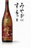 赤霧島25度1800ml【宮崎県】霧島酒造