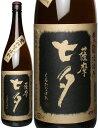 鹿児島田崎酒造黒七夕芋焼酎900ml