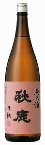 全国の日本酒ファンに愛される大阪を代表する地酒!混載OK!6本ご注文で送料無料(北海道、沖縄...