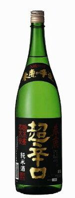 【日本酒ギフト】こだわりの料理人も唸る、関西随一の銘酒「春鹿」大人気の「超辛口!!」大推...
