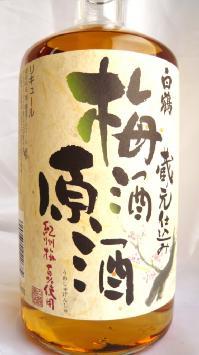 白鶴 蔵元仕込 梅酒 原酒 19度 720ml