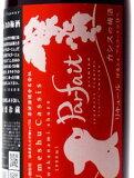 ぱるふぇカシス梅酒(レアカシス)1800ml【福岡県】【若波酒造】【さけのいちざ】