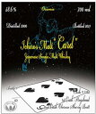 SIX of SPADES 2000 11年 58.6%/イチローズカードイチローズモルト カードシリーズ 冬の星座ラベル 「シックス オブ スペード」Ichiro's Malt CARD Series