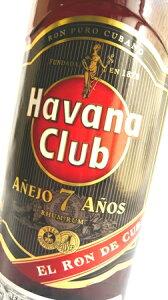 キューバ産の伝統的なラム。ダークラムの最高級品。ハバナクラブ 7年 ダークラム 40度 750ml