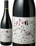 ラパッショングルナッシュ750ml【自然派ワイン】【南フランス】