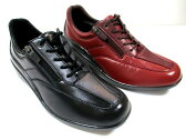 【履くほどに愛着が湧く、手放せない1足になりそう。】 [ボンステップ] Bon Step bon srep 7013 レディース 革靴 フラット コンフォート ファスナー ウォーキング 旅行靴 外反母趾 撥水 ブラック・レッド