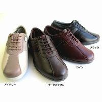 [ボンステップ]【最高の履きやすさを貴方にプレゼント!!】BonStep5564レディースファスナー付ウォーキングシューズ日本製4E仕事靴通勤靴トラベルシューズ幅広コンフォート