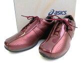 [アシックス タウンウォーカートリップ]【最高の履きやすさを貴方にプレゼント!!】 TOWNWALKER TRIP404(W) レディース ウォーキング フィットネスウォーキング 革靴 仕事靴 通勤靴 ルビーワイン(36)
