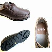 [アシックスペダラ]【履くほどに愛着が湧く、手放せない1足になりそう。】asicspedalaWP7615レディース革靴ビジネスシューズコンフォート紐靴レースアップ旅行靴外反母趾撥水日本製幅広軽量ブラック・ブロンズ・シャンパンゴールド