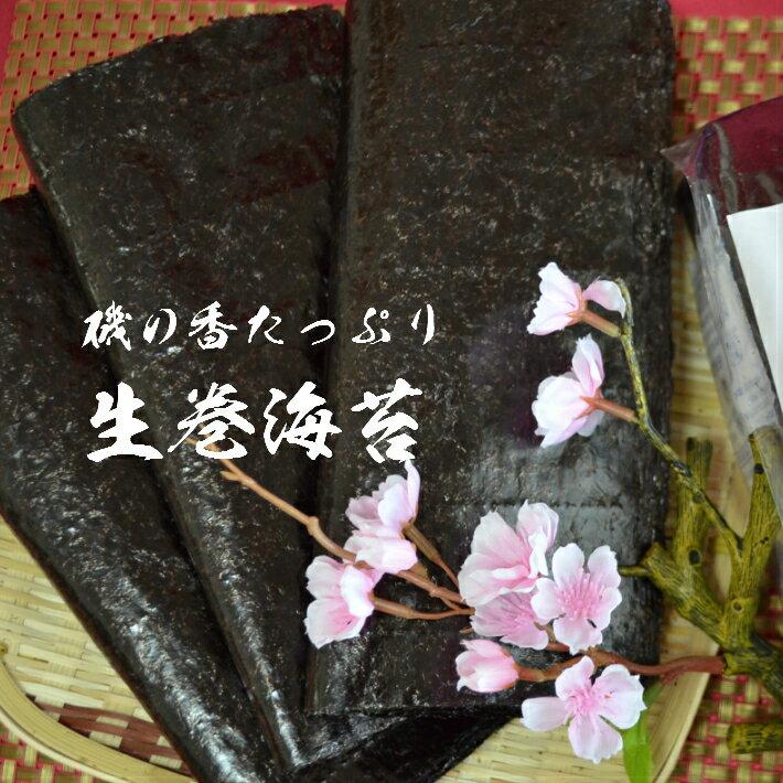 マスヤマ海苔『有明産初摘み生巻海苔』