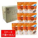 ますやみそ こうじ水 ほうじ茶 1ケース (7袋×10入)麹
